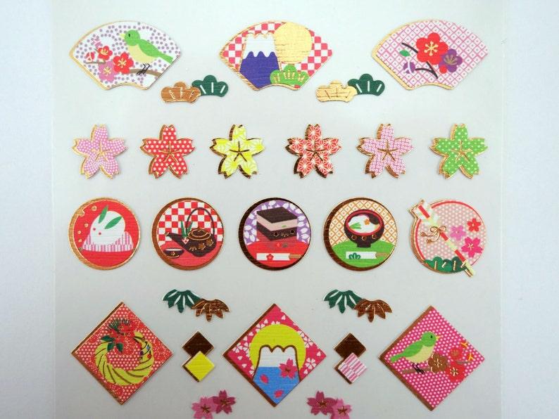 Scrapbooking Embellishments Kawaii Japan Mt cute Fujisan cultural ...