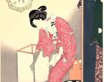 "Japanese Ukiyo-e Woodblock print, Kunisada, ""Courtesan Timming a Lamp"""