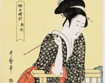 """Japanese Ukiyo-e Woodblock print, Utamaro, """"The Hour of the Ram"""""""