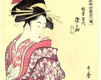 """Japanese Ukiyo-e Woodblock print, Utamaro, """"Somenosuke of the Matsubaya, kamuro Wakagi and Wakaba"""""""
