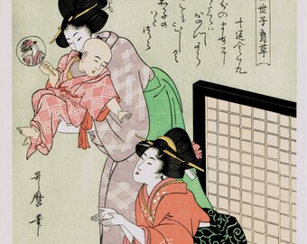 "Japanese Ukiyo-e Woodblock print, Utamaro, ""Contemporary Nursery Scenes"""