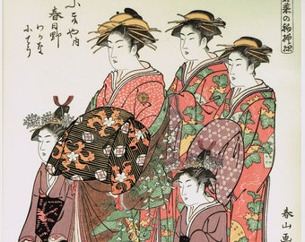 "Japanese Ukiyo-e Woodblock print, Shunzan, ""The Coutesan Kasugano of The Ogi-ya House"""
