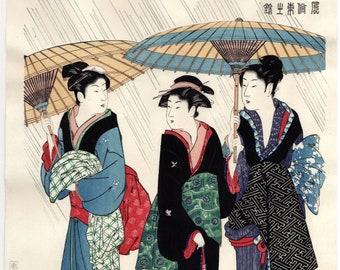 "Japanese Ukiyo-e Woodblock print, Kiyonaga, ""Azuma no Nishiki""."