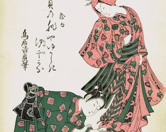 "Japanese Ukiyo-e Woodblock print, Kiyohiro, ""Shellfih Gathering"""