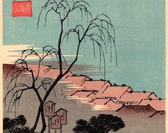 "Japanese Ukiyo-e Woodblock print, Ando Hiroshige, "" Autumn Moon at Emonzaka in the New Yoshiwara"""