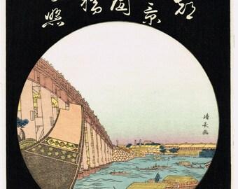 "Japanese Ukiyo-e Woodblock print, Torii Kiyonaga, ""Evening Glow at Ryogoku-Bashi"""