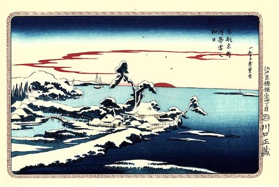 Woodblock print Japanese Ukiyoe Hiroshige antique Sotosakurada Benkeibori Sakuranoi