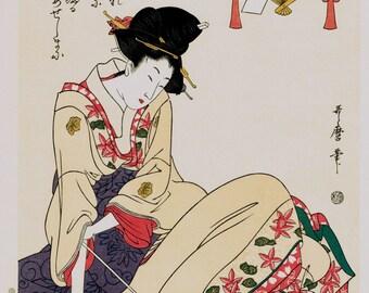 """Japanese Ukiyo-e Woodblock print, Utamaro, """"iroha"""""""
