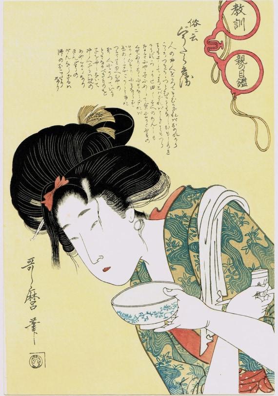 The Lazybones Japanese Ukiyo-e Woodblock print Utamaro