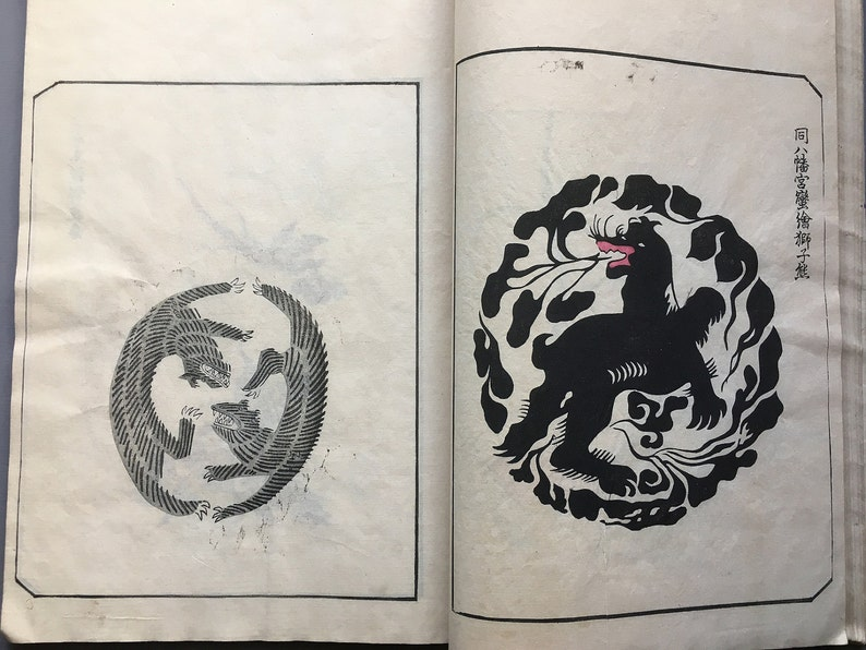 Japanese woodcut print antique design book Bunkacho #1 1835