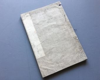 "1884, Japanese vintage original woodblock print book, Kodama Eisei, ""Kodai-moyo-kagami #2"""