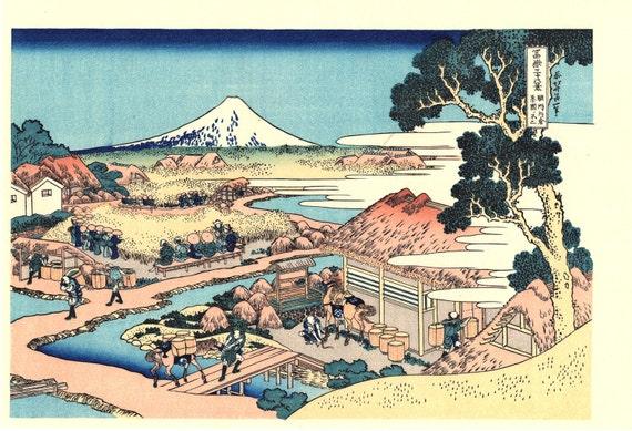 Repro Japanese Print by Katsushika Hokusai /'Senju in The Musachi Province/'