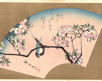 "Japanese Ukiyoe, Woodblock print, Hiroshige, ""Bird on cherry blossoms"""
