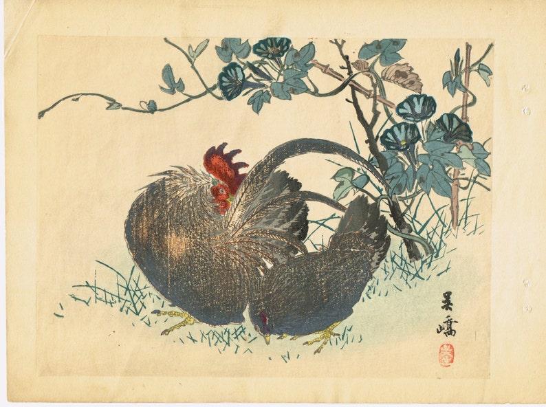 1913, Japanese Woodblock print, antique, Kobayashi Gokyo,