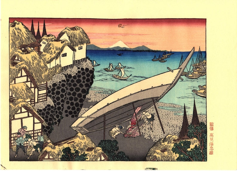 Woodblock print Japanese Ukiyoe Katsushika Hokusai Mt.fuji and a beacon