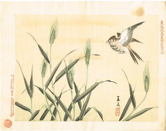 "1894, Japanese Woodblock print, antique, Matsumura Keibun, ""Skylark"""