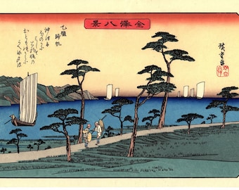 """Japanese Ukiyoe, Woodblock print, antique, Hiroshige, """"Returning Sails at Otomo"""""""