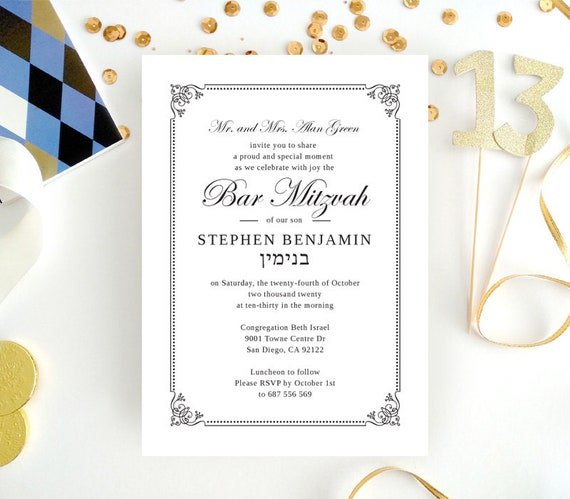 unique bar mitzvah invitations printed on shimmer paper etsy