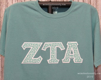 8ad73132 Seafoam Short Sleeve or Long Sleeve Classic T-Shirt in UNISEX Sizes with  White Background,#204 Seafoam Greek Key Print Double Stitch Letters