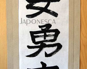 Japanese calligraphy framed parchment zen style for decorating.