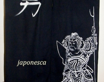 Japanese noren in cotton, curtain for doors and corridors, special for gentlemen. Samurai and japanese writing for man from Hokusai.