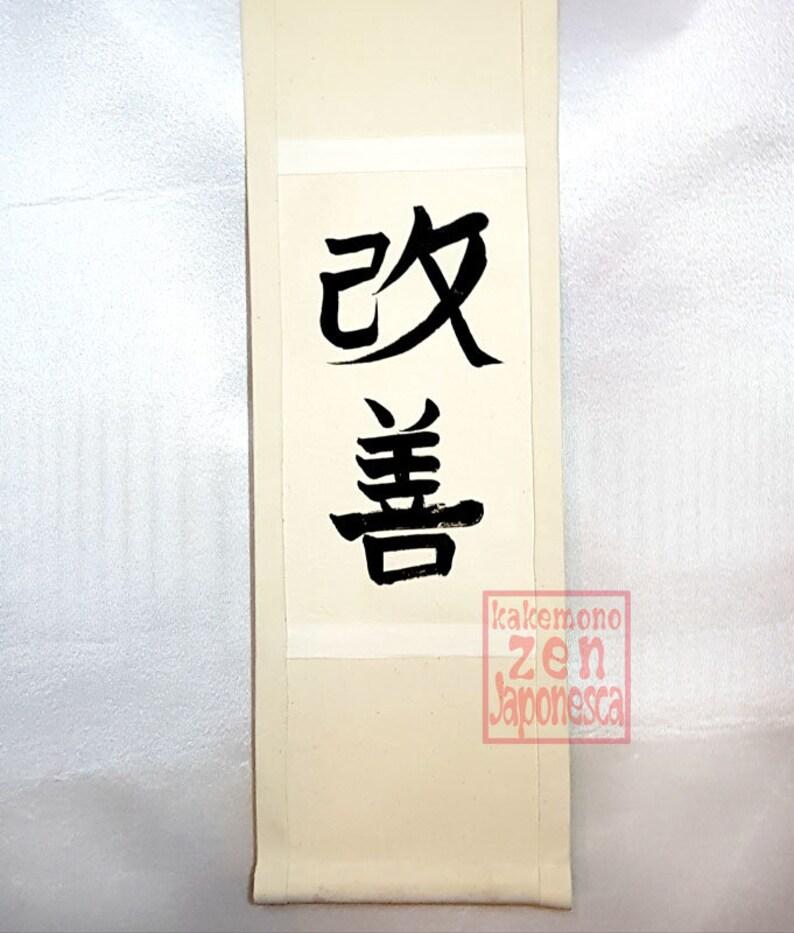 Hanging parchment wallscroll kakejilu japanese calligraphy image 0