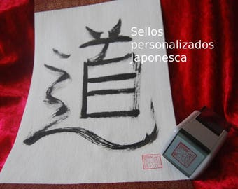 Design of Japanese stamps personalized for artists and senseis.