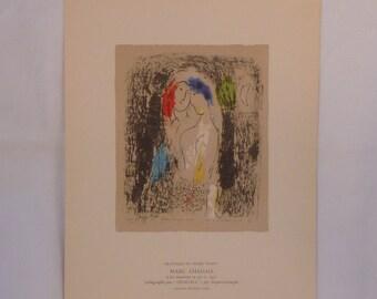 "Art print, Marc Chagall "" Les amoureux eu gris "" - printed in France - vintage art print - antique art print - French art print ""reserved"""