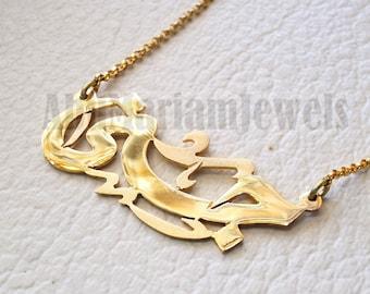 Abu Mariam Jewels