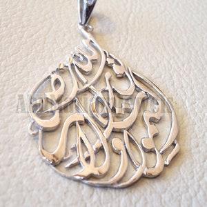 Alhamdo Lelah Allah quraan verses handmade calligraphy sterling silver 925 pear pendant islamic arabic  \u0627\u0633\u0644\u0627\u0645 \u0627\u0644\u0644\u0647