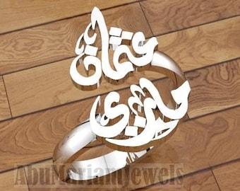 Arabic name ring   Etsy