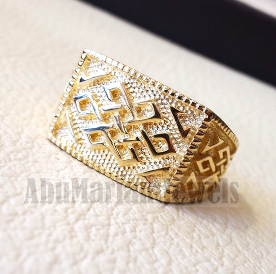 Celtic Knot 18k Yellow Gold Men Ring All Sizes Signet Style Etsy