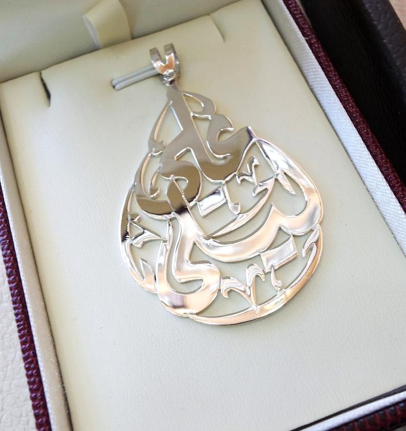 pendant any two names arabic made to order customized name white polish sterling silver 925 high quality pear or any shape \u062a\u0639\u0644\u064a\u0642\u0647 \u0627\u0633\u0645\u0627\u0621 \u0639\u0631\u0628\u064a