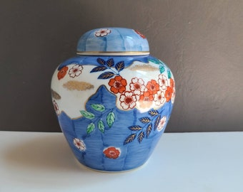 Arita Imari Ginger Jar Hand Painted Japanese Blue and Red Porcelain with Cherry Blossoms and Clouds in Gold Leaf 6 inches Tall Vintage