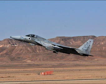 Poster, Many Sizes Available; Israeli Air Force F-15A Eagle F-15 133Rd Squadron