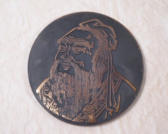 Qufu / Confucius /Kongfuzi Commemorative Medallion Coin