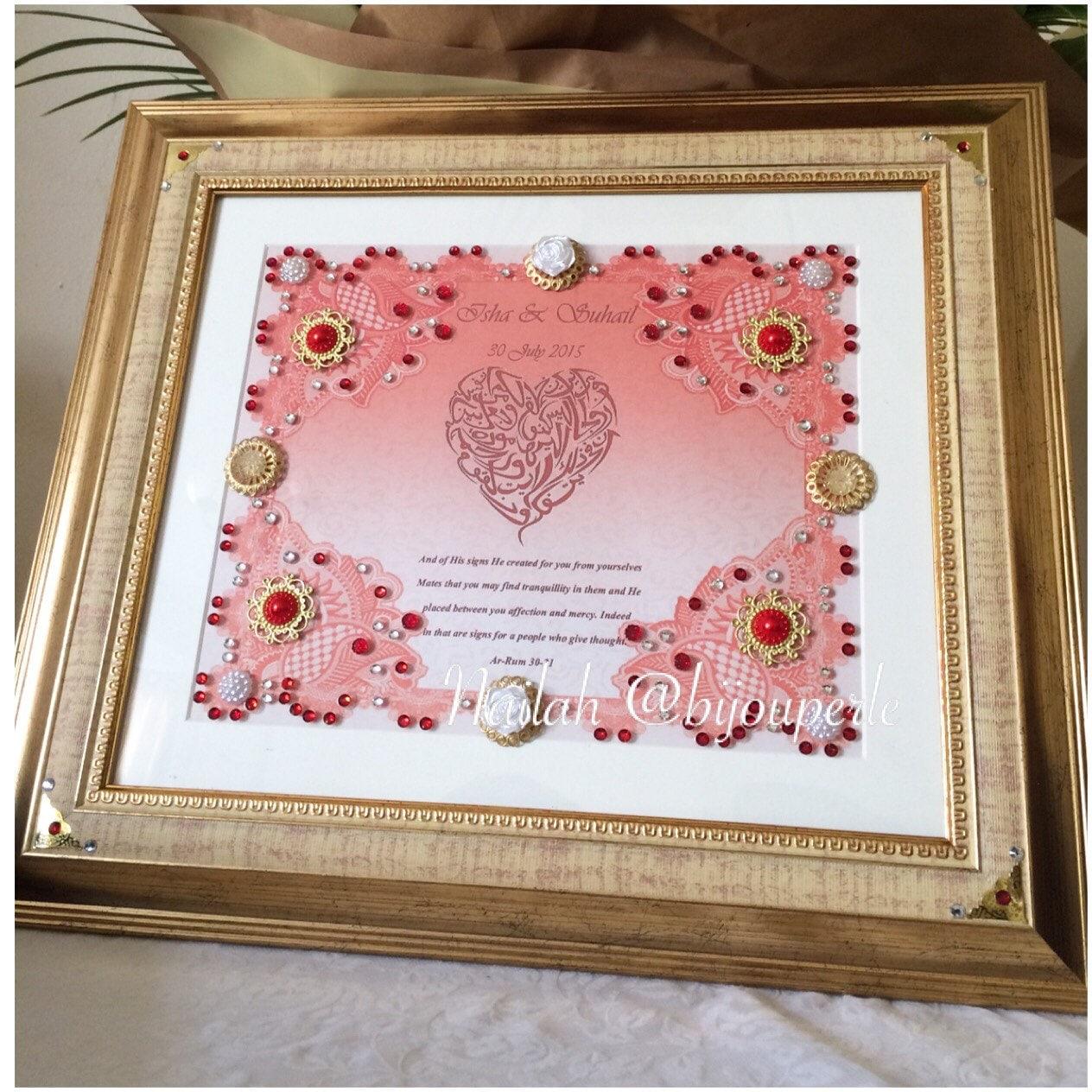 Islamic wedding frame gift | Etsy