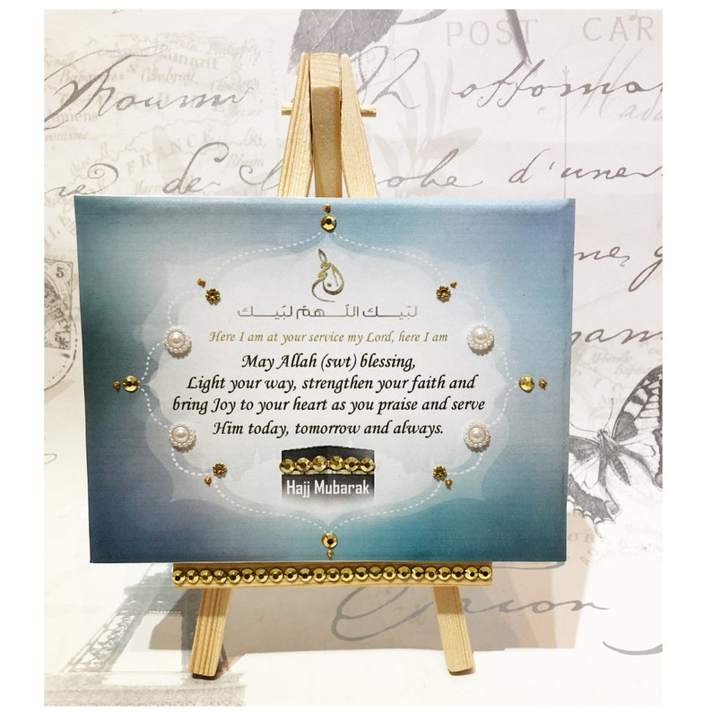 Islamic gift Hajj pilgramage mother brother father sister friend canvas and  easel set