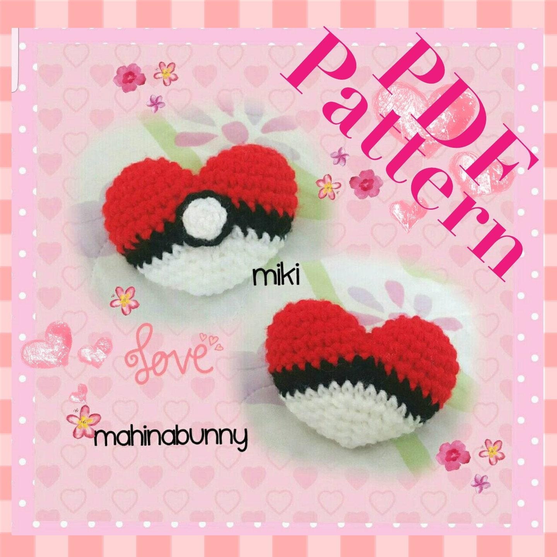 Pdf Pattern Pokeball Heart Plush Heart Pokeball Amigurumi Etsy