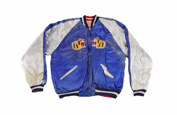 1950s Silk Reversible Japan Souvenir Jacket