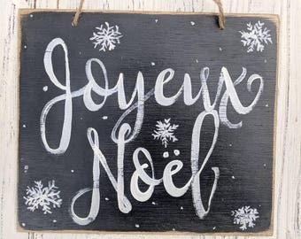 Joyeux Noel | French | Merry Christmas | Christmas Decor | Holiday Signs | whole sale Christmas | wall decor | snowflakes | chalkboard art |