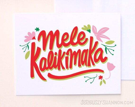Mele Kalikimaka Christmas Cards.Mele Kalikimaka Holiday Card Cute Christmas Card Hawaii Christmas Card A2 Greeting Card