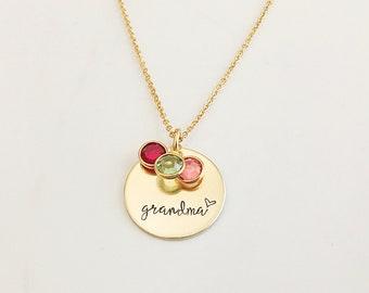 Grandmother Birthstone Necklace - Birthstone Charm Necklace - Grandma Gift - Gift for Grandma - Grandmother Necklace - Birthstone Necklace