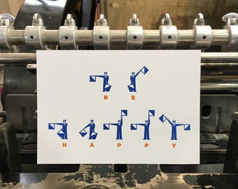 "Carte postale Sémaphore ""BE HAPPY"""