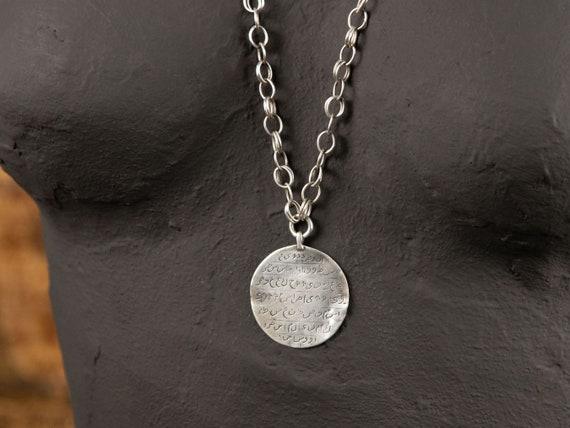 Rare Persian silver amulet necklace | antique protection amulet | Islamic script Quranic verses talisman pendant | antique tribal silver
