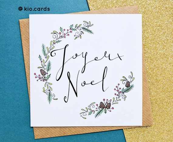 Chanson Un Joyeux Noel.Carte De Noel Joyeux Noel Joyeux Noel Chanson De Noel Christmas Carol Carte Joyeux Noel Carte De Noel Famille Noel Carte De Noel
