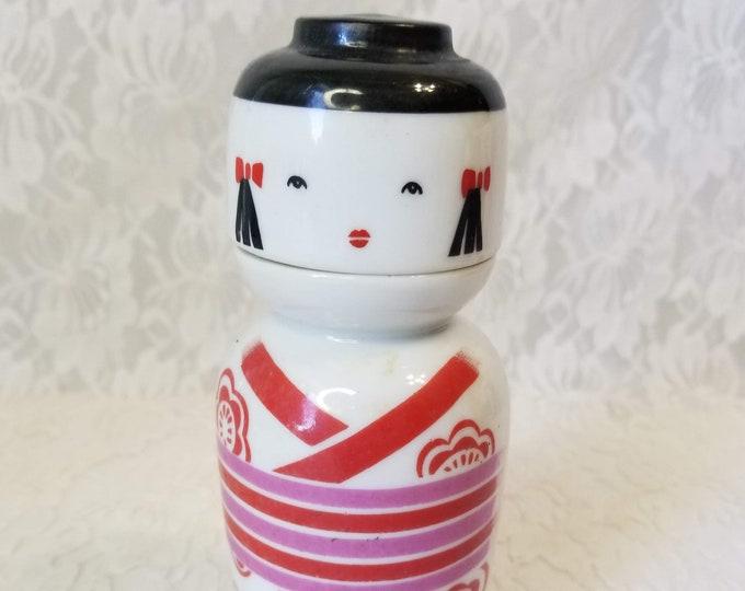 RARE Vintage 1960s Kikkoman Japanese Sake Plum Wine Porcelain Collector Bottle ~ Collectible Decanter