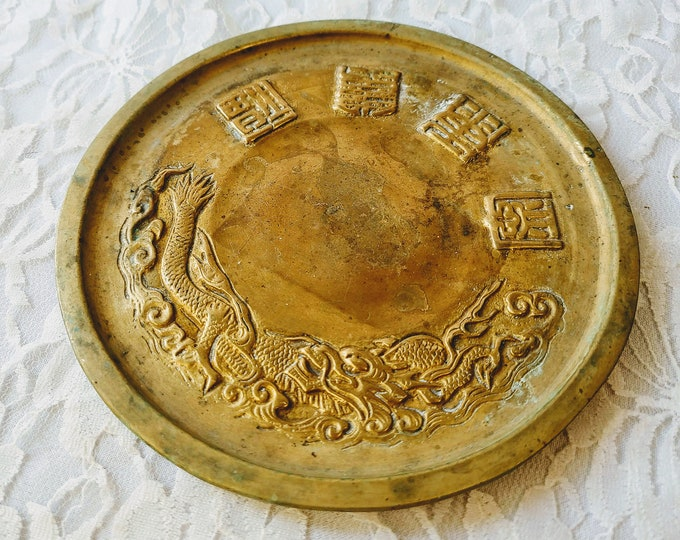 """Vintage Chinese Feng Shui Antique Chinese Bronze Brass Circular Plate Dish Dragon Symbols 5.6"""" Round Heavy Sold As-Is Needs Polished"""