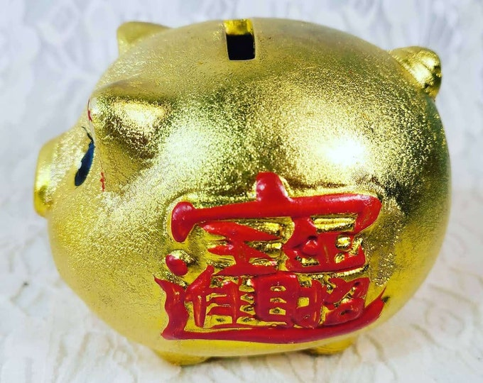 Vintage COIN BANK Set of Two (2) Chinese Lucky Pig Piggy Banks ~  Golden Pig Figure Figurine Collectible ~ Attracts Luck and Money