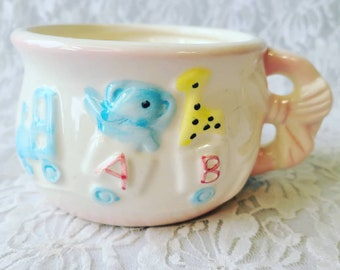Vintage Gender Neutral Baby Bowl Container Planter ~ Perfect Gift for New Baby ~ Unmarked Ruben's? Lefton? Napco?
